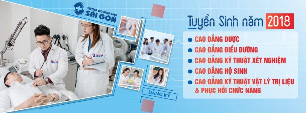 Trường Cao đẳng Dược Sài Gòn tuyển sinh2018